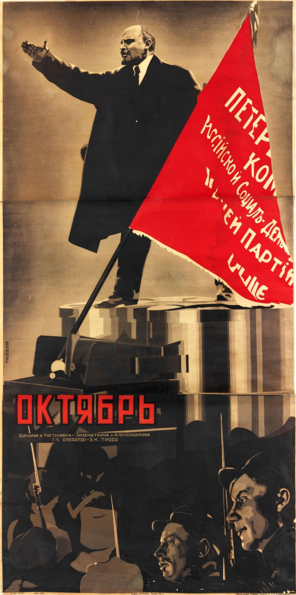 Georgii and Vladimir Sternberg's poster for Sergei Eisenstein and Grigori Aleksandrov's film October, 1928