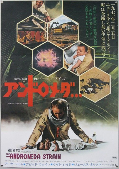 8TH_The Andromeda Strain ,B2 ,Japan