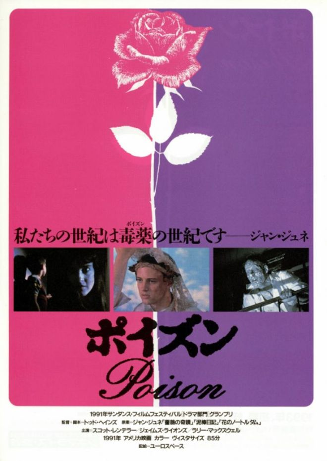 19th_Poison (Todd Haynes, 1991) Japanese design