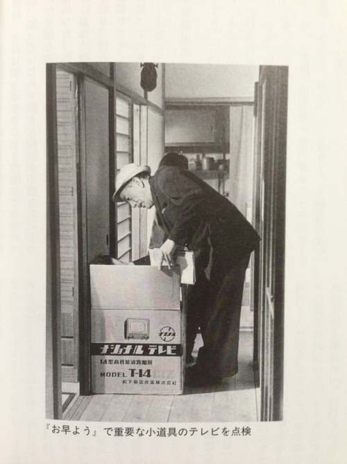 28th_Yasujiro Ozu checking the television set in the box - an important prop in his film Good Morning (1959).
