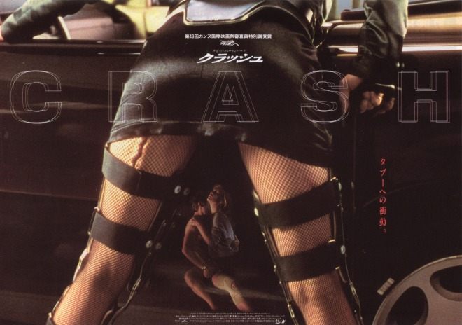 12th_Crash Japanese poster