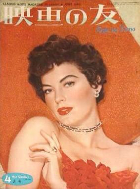 "20_Ava Gardner on the cover of ""Eiga No Tomo"" magazine, Japan, April 1953..jpg"