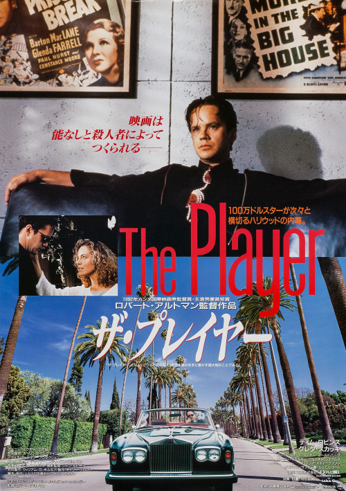 16_Japanese Poster for The Player, Robert Altman, 1992.jpg