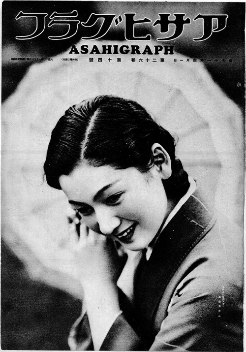 17_Hara Setsuko (1920-2015) on AsahiGraph cover magazine - Japan - April 1st, 1936.jpg