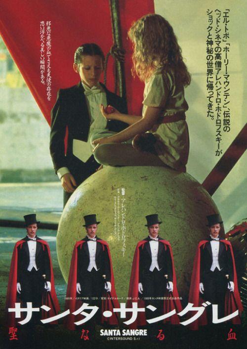 22_Alejandro Jodorowsky's Santa sangre (1989). japanese poster.jpg