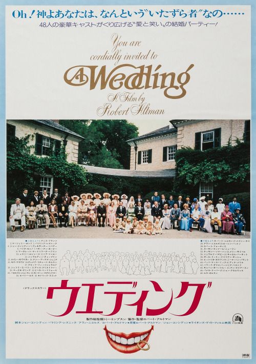 18_Japanese Poster for A Wedding (Robert Altman, 1978).jpg