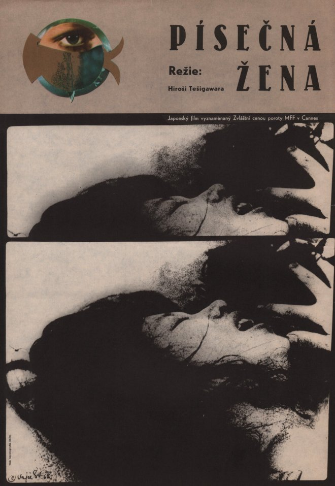 26_Czech poster for Woman in the Dunes (Hiroshi Teshigahara, Japan, 1964) by Stanislav Vajce.jpg