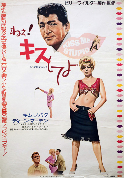 "19_Billy Wilder's ""Kiss Me, Stupid"" Japanese poster.jpg"