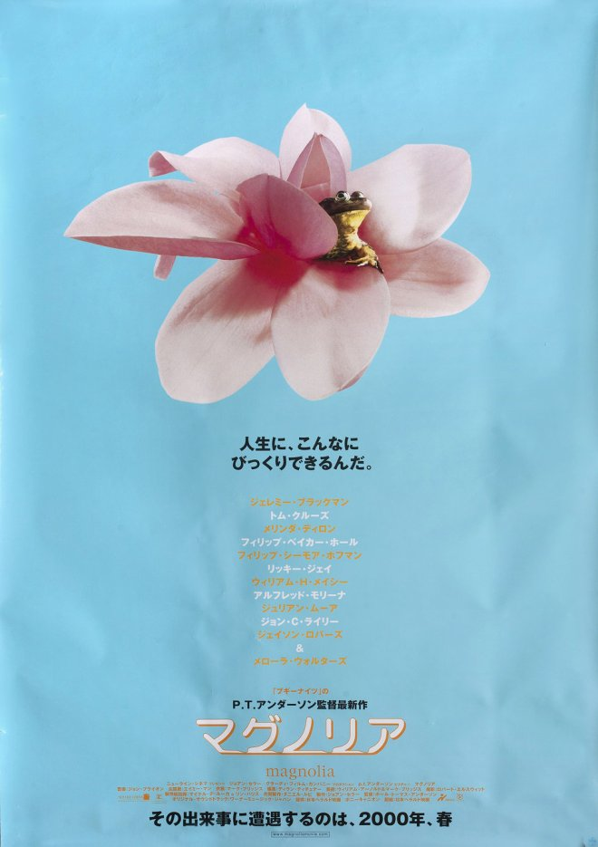 "29_Paul Thomas Anderson's ""Magnolia"" Japanese poster.jpg"