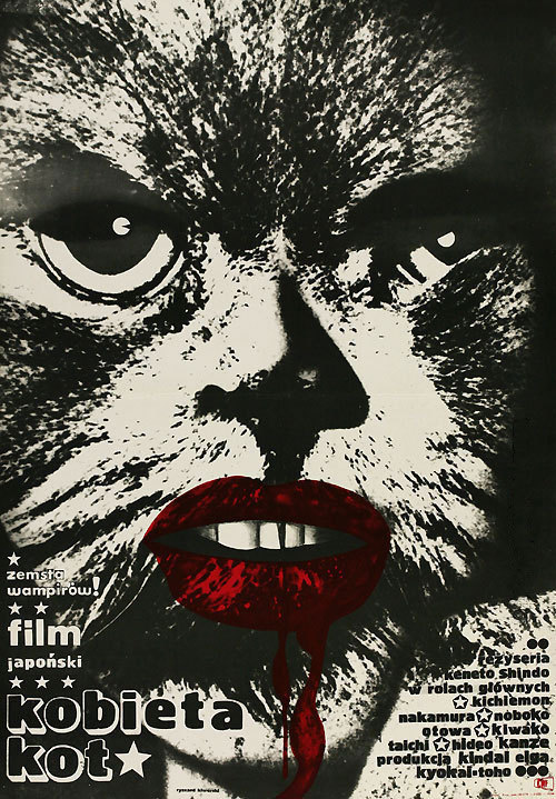 8_Black Cat (1968). Polish poster by Ryszard Kiwerski..jpg