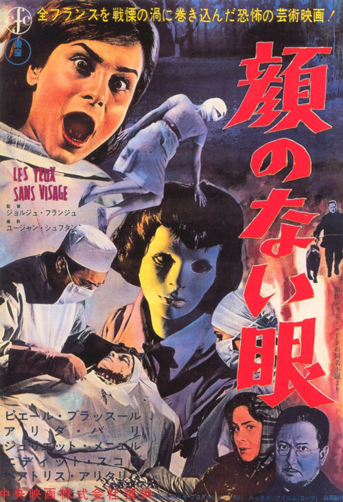 2_Japanese poster Eyes without a Face.jpg