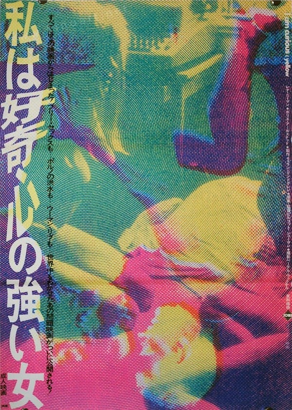 Japanese film poster for I am Curious, Yellow (Ich Bin Neugierig), 1967.jpg