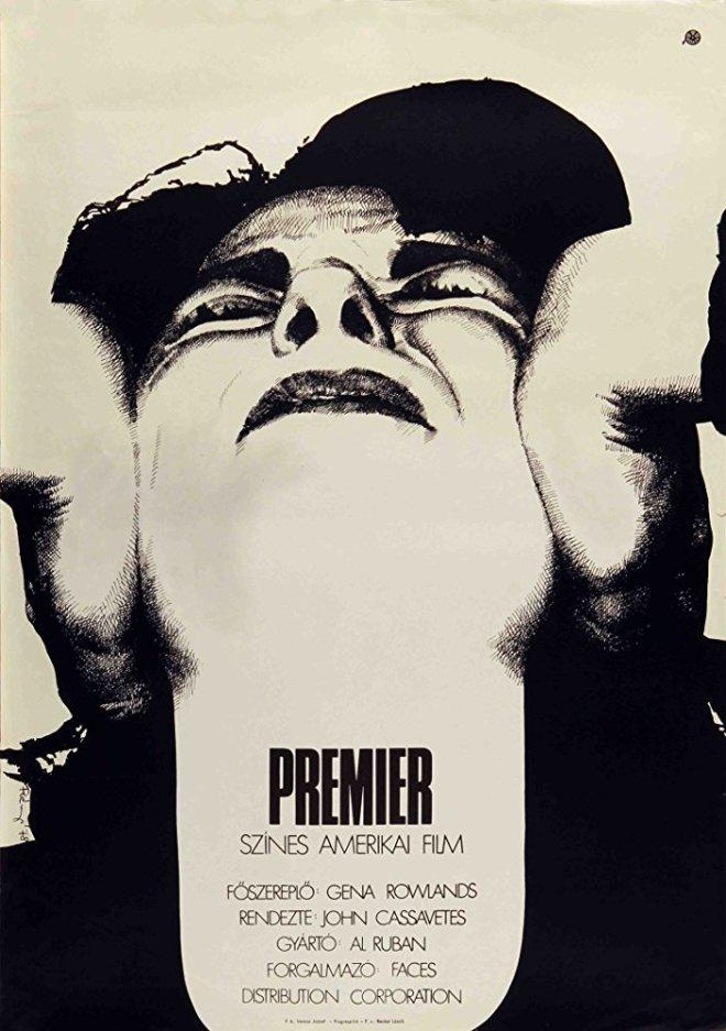 "19_John Cassavetes 's ""Opening Night"" Hungarian poster.jpg"