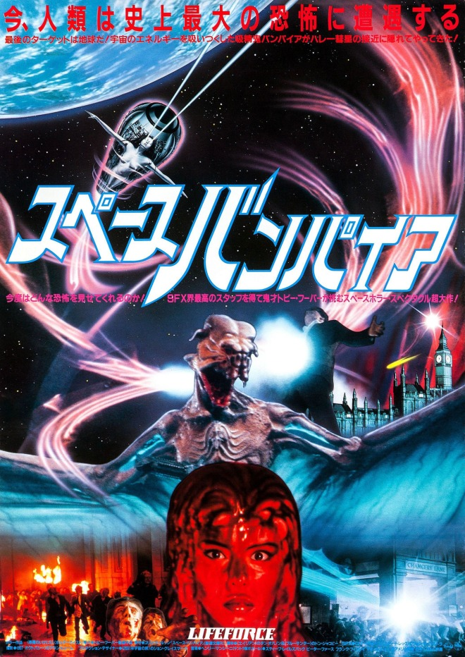 14_Lifeforce (1985). Japanese poster..jpg