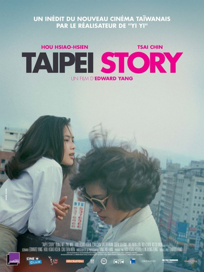 3_French poster of Taipei Story (1985) directed by Edward Yang.jpg