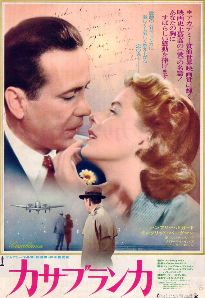 13_Japanese poster Casablanca - 1948 Ingrid Bergman, Humphrey Bogart, Michael Curtiz .jpg
