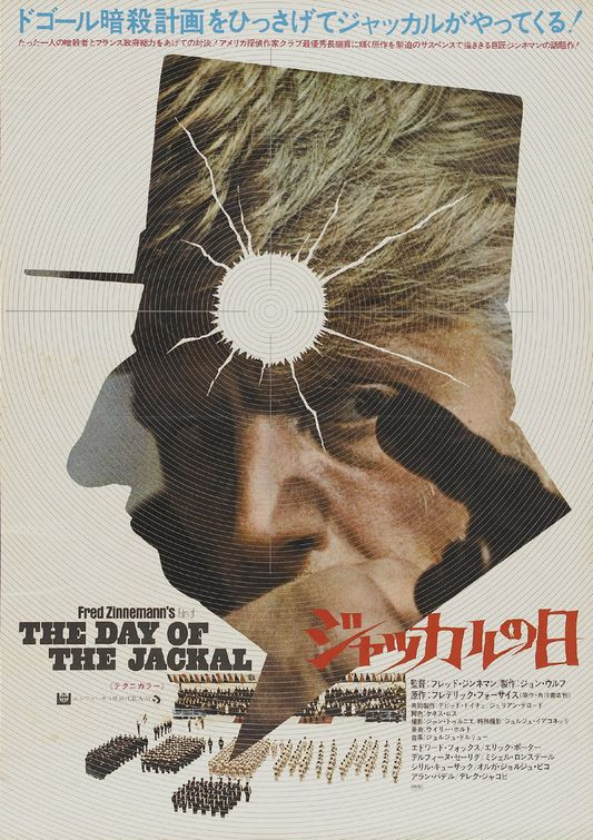 6_The Day of the Jackal (1973) Japanese poster.jpg