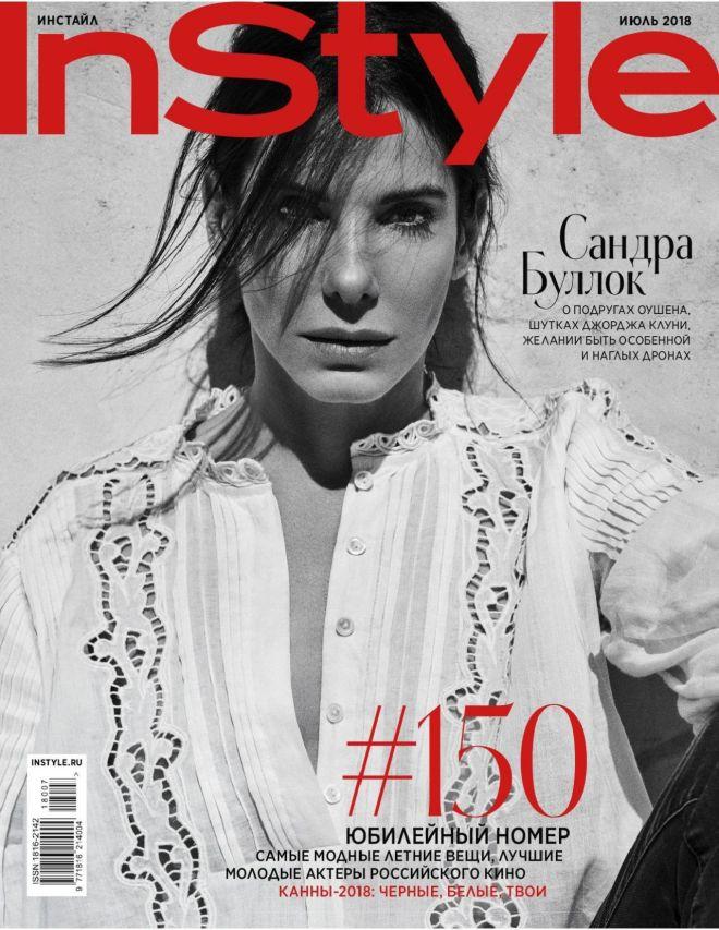 28_Sandra Bullock's photoshoot for Instyle Russia 2018.jpg