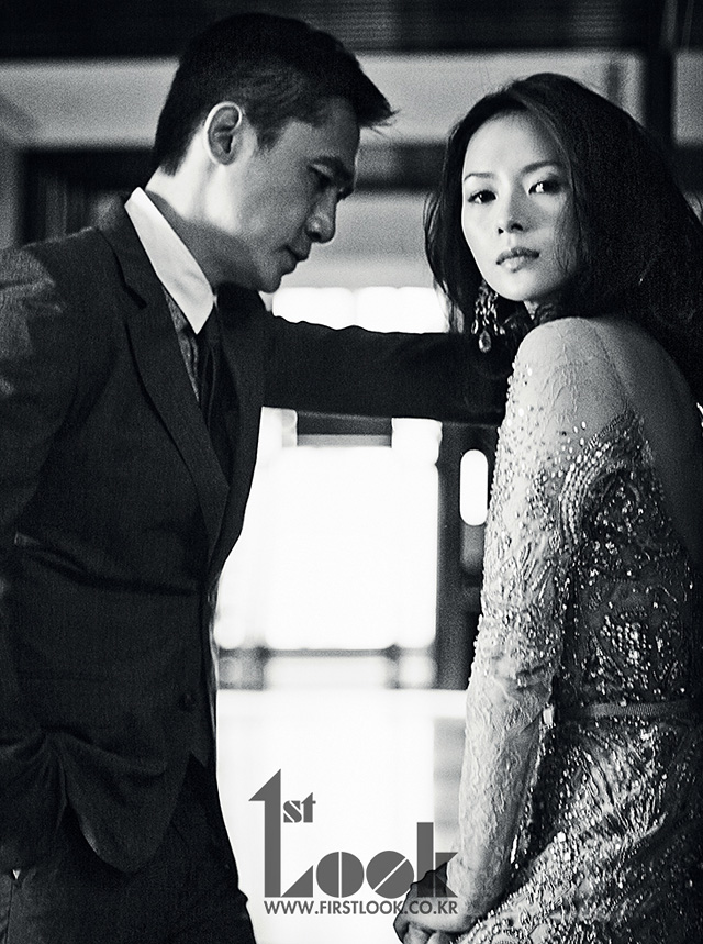 Zhang Ziyi & Tony Leung for First Look Vol. 47-3