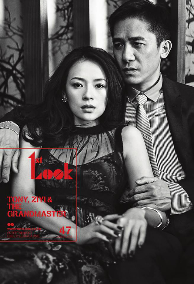 Zhang Ziyi & Tony Leung for First Look Vol. 47-4