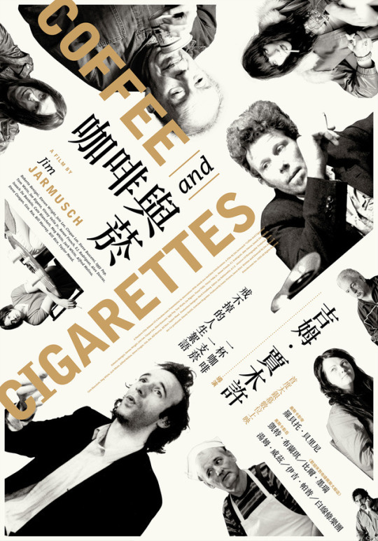 28_Coffee and Cigarettes by Midnight Maruader.jpg