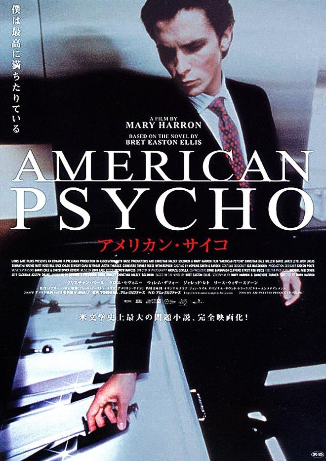 japanese poster americanpsycho.jpg